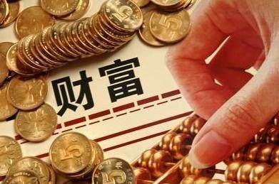理财与财富管理的关系