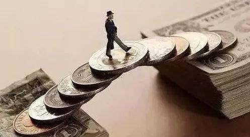金融環境變化呼喚財富管理新理念